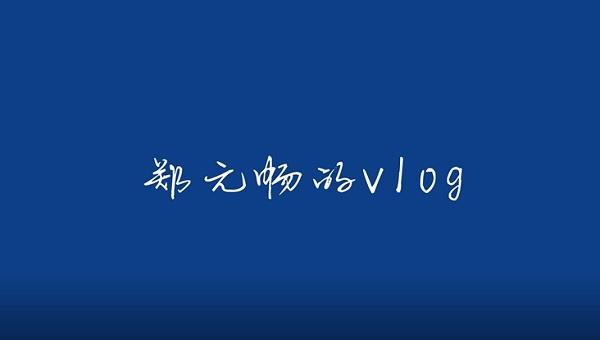 【ジョセフのvlog】カプリ島と青の洞窟
