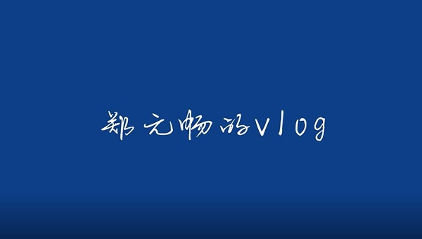 【ジョセフのvlog】モンタルチーノ