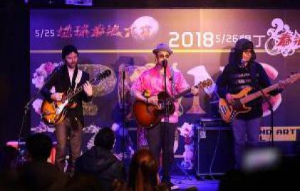 VANNESSが「2018墾丁春浪音樂節」に参加