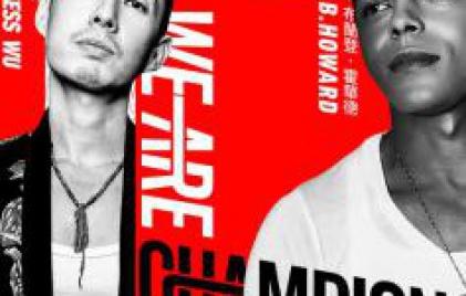 Van Nessとアメリカ歌手Brandon Howard のコラボ曲「We Are Champions」が配信スタート!