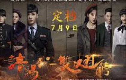 AARON主演中国ドラマ『請賜我一雙翅膀』本日より放送スタート