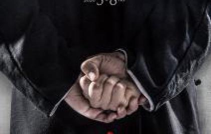 ヴァネス・ウー出演した映画『イップ・マン完結』の日本公開決定
