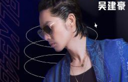 Van Nessが中国ファッションバラエティー番組『潮玩人类在哪里』にレギュラー出演