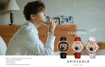 AARON✕Aries Gold AARONデザイン限定版腕時計発売