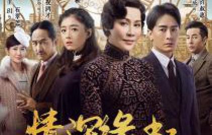 ジョセフ出演した中国ドラマ『情深緣起』が放送中