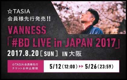 [日本語] VANNESS 「#BD LIVE in JAPAN 2017」 詳細発表