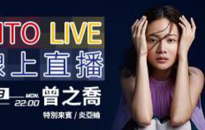 AARONが台湾ラジオ「hitfm」にゲストとして出演