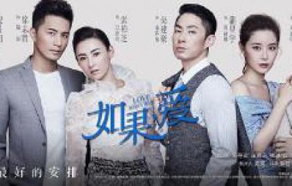 ヴァネス・ウー主演の中国ドラマ『如果,愛』5分バージョンの予告編公開